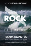Texada Run The Rock